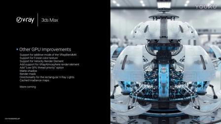 V-Ray 3.5 3ds Max 官方最新教程!