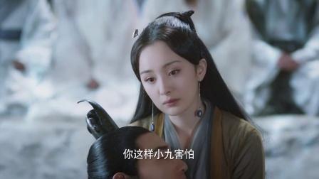 《三生三世十里桃花》迪丽热巴 凤九cut 56