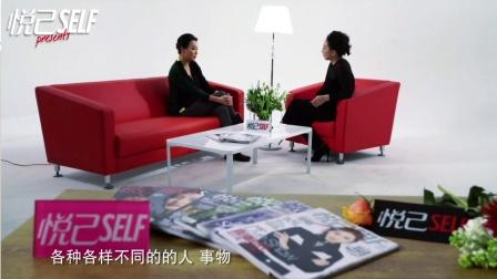 悦己女人——刘嘉玲:女人如何勇敢地度过一生?