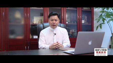 深圳企业宣传片-金旺厨具企业宣传片-深圳赛维影视