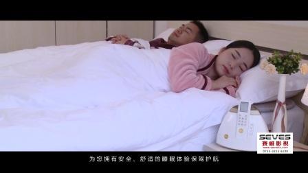 深圳企业宣传片-和诚天下品牌宣传片-深圳赛维影视