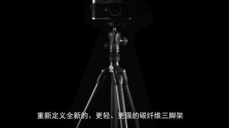 捷信百年纪念(中文字幕)
