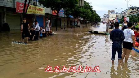 【拍客】永福洪水【手机拍摄】