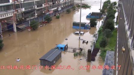 【拍客】永福县城2017年7月2日特大洪水实录
