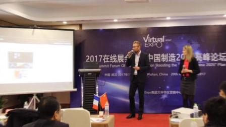 Vincent Gerard-2017在线展会助力中国制造2025高峰论坛