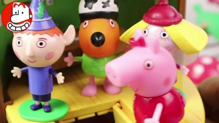 本和霍利小猪佩奇熊熊乐园 玩具 爱闹大叔