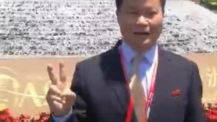 云联惠黄明董事长参加博鳌亚洲论坛