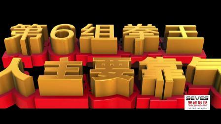 深圳摄影摄像-史蒂夫软件年会花絮-深圳赛维影视
