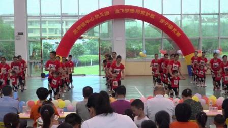 """""""放飞梦想.用爱护航""""永福县苏桥镇中心幼儿园亲子操比赛"""