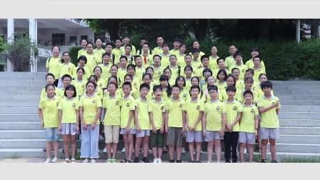 惠安八二三实验小学 603班毕业MV 精剪版