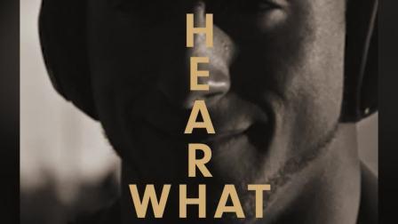 2013 年: Hear What You Want.  #敢破敢立#