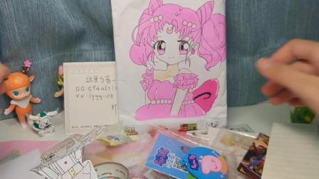 【Amy】小可爱的礼物ww(之前寄的 偶像活动自制食玩 拆封)