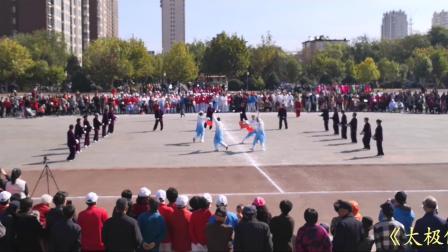 滦州市太极保龄球表演