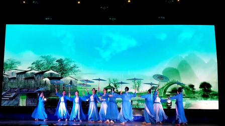泸州紫韵舞蹈队_《风筝误》