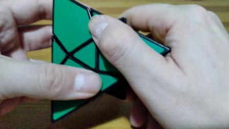 Bermuda Pyraminx All