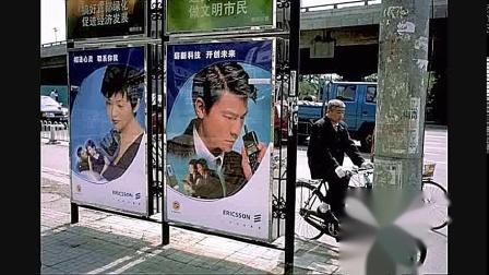 黄家驹的海阔天空,90年代的中国大陆_5452