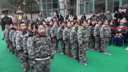 《小小兵结营仪式》南京奥体艺术幼儿园大三班汇报活动纪实(2019-01-08)