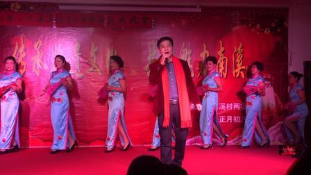 《烟花三月》2019南溪春晚选段-演唱姜洪喜伴舞红双喜舞蹈队