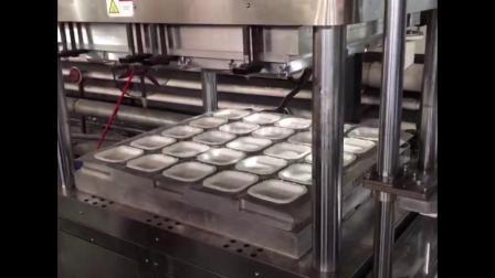 必硕科技—— TDA-10095 纸浆模塑半自动纸餐碟生产设备