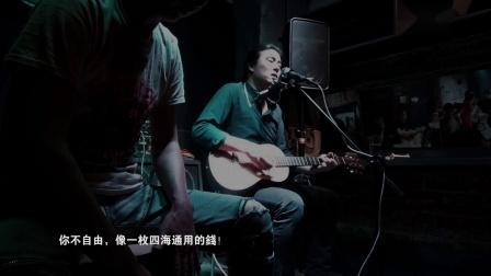 致太阳 // 任明炀音乐现场 // 2018年3月武汉173艺术空间