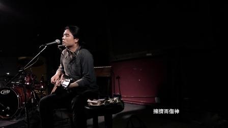 永久地渴望着一团火 // 任明炀音乐现场 // 2018年4月义乌隔壁酒吧