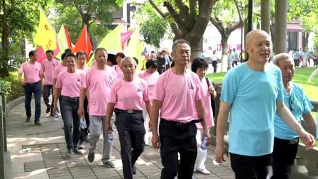 晋江市第二届老年人健身万人万步走活动 优酷