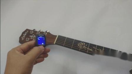 网红吉他1调音