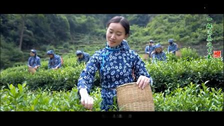 歌曲:一杯清茶迎客来(张榕演唱版)