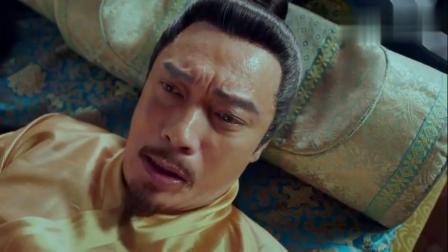 东宫:皇上做噩梦惊醒,发现明月自杀