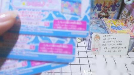 【西柚】偶像活动发货 感谢妹子带卡