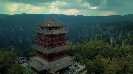 Avatar mountains - 张家界,湖南省,中国