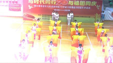 共筑中国梦(木兰荟萃)-连云港市老年人庆祝新中国70华诞文体精品节目展播