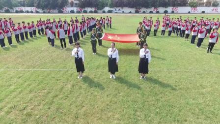 我爱你中国!华山中学向祖国献礼