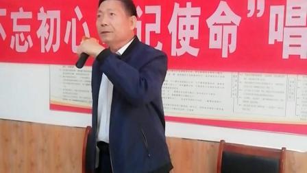 穆家口京剧团孙树强演唱《赵氏孤儿:老程婴》