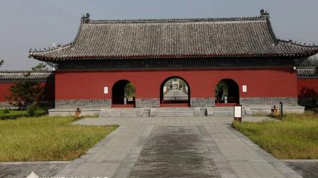 自驾鲁南行 第7站(3)济宁市邹城 明鲁王陵