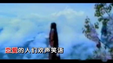 寻找香巴拉天堂【伴奏】