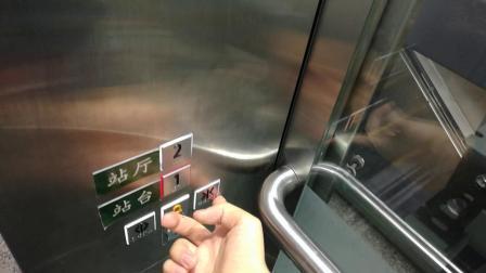 重庆地铁环线弹子石站无障碍电梯