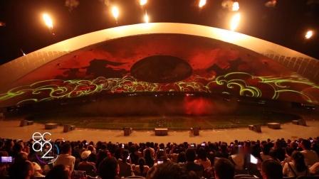 ECA2_甘肃兰州 记忆盘古