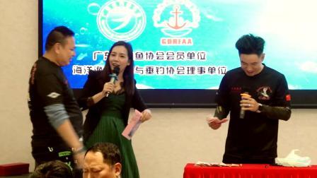 2019年C&Z海钓俱乐部年会