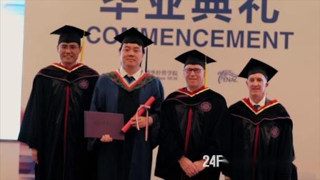 24Frames | 微记录 :清华经管TEE-EMBA2017级毕业典礼快剪