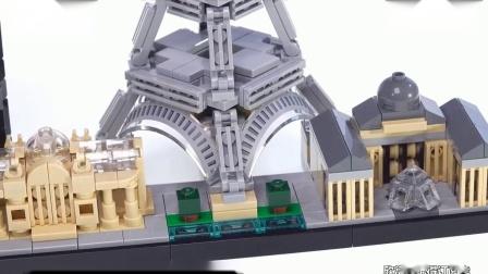 乐高 巴黎铁塔 4399小游戏
