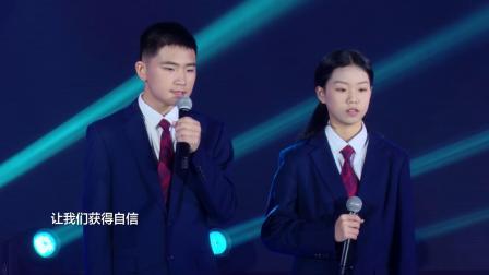 相信善良|石子义2020演唱会歌曲《谢师恩》