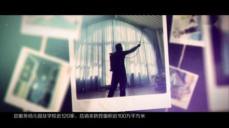 瓷美人《爱如星光》MV-深圳赛维影视