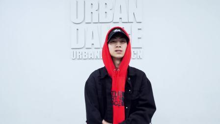 街舞3云海选 吕浩 Urban 【UrbanDance】