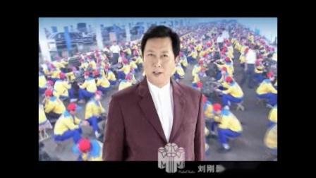 【中国大陆广告】山东蓝翔高级汽车维修学校2006年广告(唐国强代言,选自刘刚影视工作室)