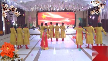 健身气功协会元旦表演舞蹈绣红旗