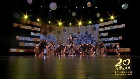 舞蹈《佤娃》云南省临沧市镇康县苗苗舞蹈中心