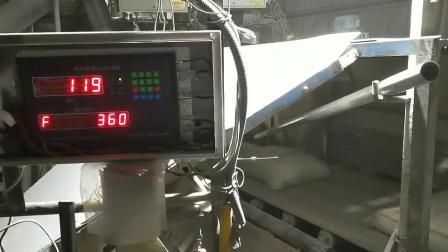 北京中盈环球HQ-210智能水泥应用于山水水泥现场视频