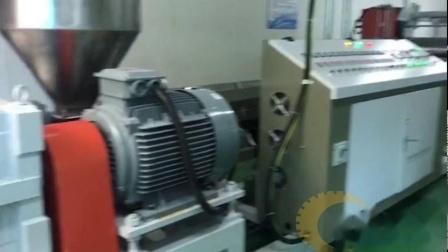 片材挤出机PP/PS片材设备上海吸塑机厂家