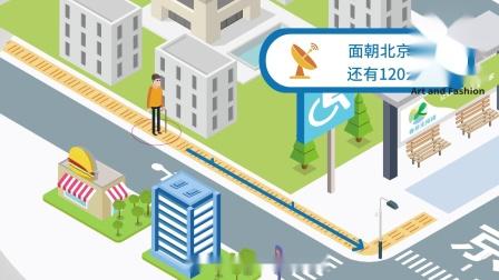 艺尚★S-华途-用科技和创新让城市更美好、出行无障碍